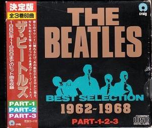 ザ・ビートルズ / BEST・SELECTION1962〜1968(3枚組)の商品画像