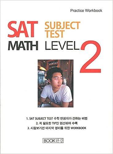 SAT Subject Test Math Level 2: Amazon co uk: Jae Yong James Chung