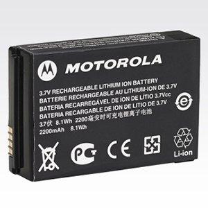 Motorola Original PMNN4468 Li-Ion 2300mAh Battery