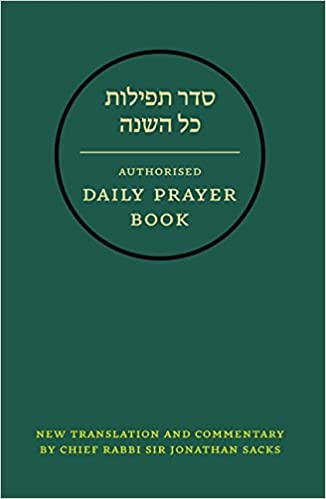 Hebrew Daily Prayer Book: Amazon co uk: Jonathan Sacks, The