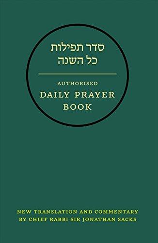 Hebrew Daily Prayer Book