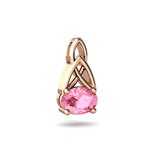 14kt Rose Gold Lab Pink Sapphire 7x5mm Oval Celtic Trinity Knot Pendant