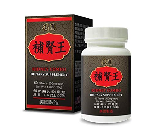 Kidney Combo :: Herbal Supplement for Kidney Functions :: Made in USA