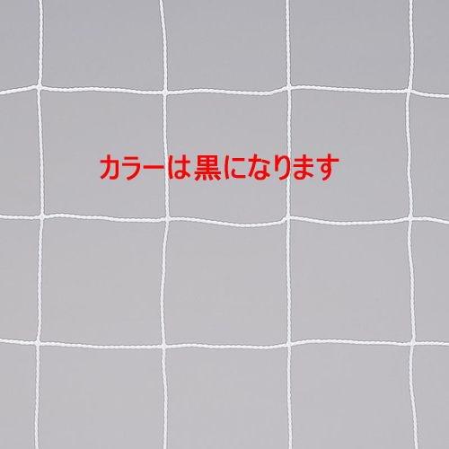 [エバニュー] フットサルゴールハンドゴール兼用ネットFH101 EKE361  ブラック B00LGJH9VM