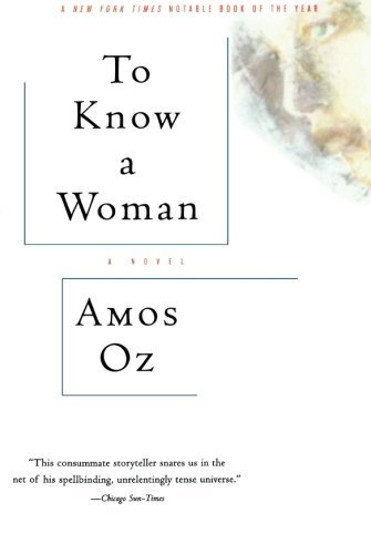 To Know a Woman (Harvest in Translation)