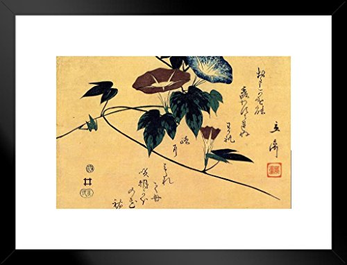 Poster Foundry Utagawa Hiroshige Morning Glory Matted Framed Wall Art Print 26x20