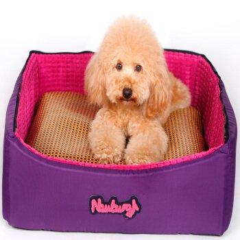 M-60cm KAI Comfortable Dog Mat Dog Beds Cat Beds,M-60cm