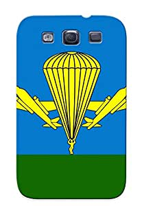 Christmas Gift - Tpu Case Cover For Galaxy S3 Strong Protect Case - 2000pxflag Of The Russian Airborne Troopssvg Design