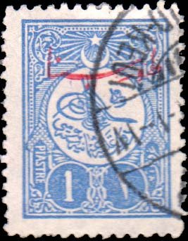 Turkey Scott 154 1Pi Tughra and Reshad of Sultan Mohammed V with Arnaoud-Kevi with Ottoman Catalog Postmark Type 5. - Sultan Mohammed