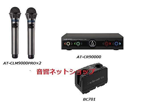 超話題新作 オーディオテクニカ お得な4点セット AT-CLM9000PRO,AT-CR9000他 赤外線コードレスコンデンサーマイクロホン AT-CLM9000PRO,AT-CR9000他 お得な4点セット B07L31MTT4 B07L31MTT4, リビングスタジオ:6d74aa48 --- lanmedcenter.ru