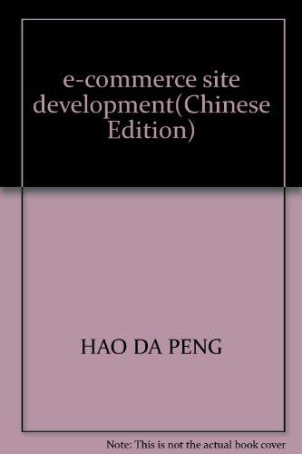 e-commerce site development(Chinese Edition)