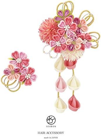 袴 髪飾り 2点セット つまみ細工 桜 ピンポンマム 菊 藤下がり 組紐 成人式 振袖向き 卒業式向き