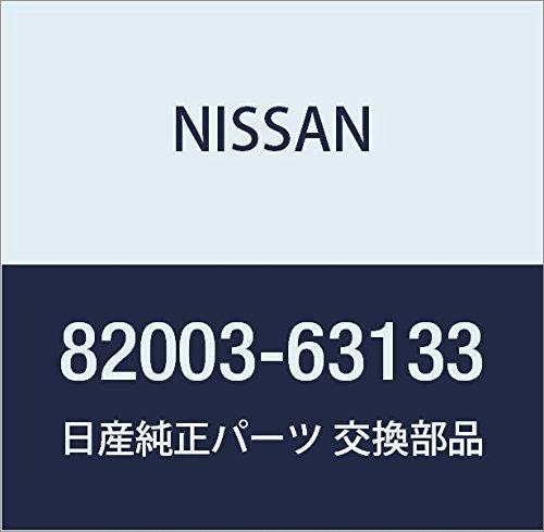 NISSAN(ニッサン) 日産純正部品 フィニッシャー 84993-8660R B01JJ4Z2T6 -|84993-8660R