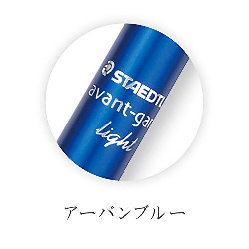 Staedtler Multi Function Avant Grade Light Urban Blue, Red Ink Ballpoint Pen Plus 0.5mm Mechanical Pencil (927AGL-UB) Photo #6