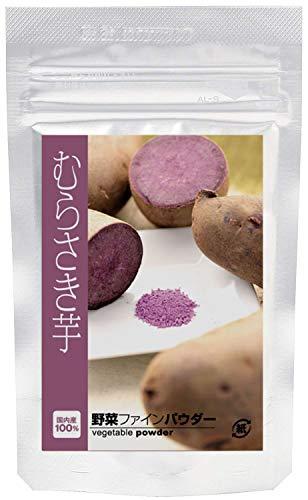 (【Japan Vegetable】Purple Sweet Potato Fine Powder 2.1 oz( 60g))
