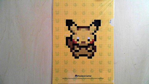 Pocket Monsters 12 inch Pikachu - 2