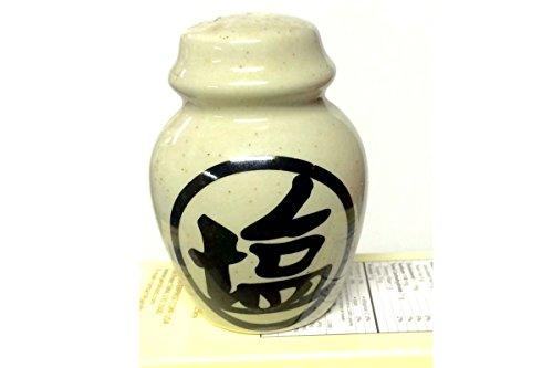 Japanese Ceramic Container - 4