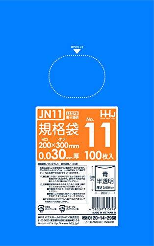 ポリ袋 規格袋 11号 青色半透明 食品検査適合 200x300mm 6000枚 JN11 B07NCWKN35