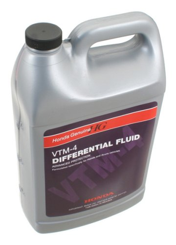 Rear Diff Fluid - 4