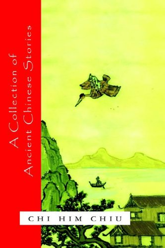 A Collection of Ancient Chinese Stories