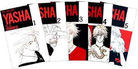 YASHA -夜叉- 全12巻 (フラワーコミックス)