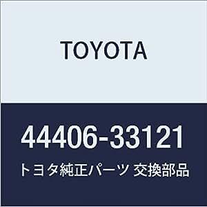 Sparks Toyota Service >> Amazon.com: Toyota 44406-33121, Power Steering Return Hose ...