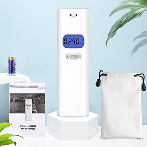 알콜검사기 음주측정기 고감도 센서 숙취 음주 운전 방지 알람 소리 과음 방지 디지털 감지기 컴팩트 화이트