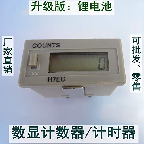 Lysee Electronic Digital Display Counter Timer Cumulator Punch Industry H7EC-BLM - (Color: 6)
