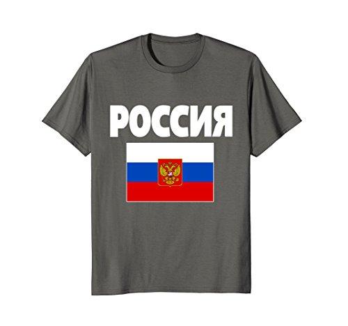 Mens Russia Flag T-Shirt Cool Russian Poccna Travel Gift Top Tee Medium Asphalt Russia Flag T-shirt