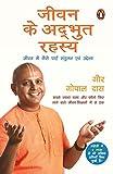 Hindi Christianity