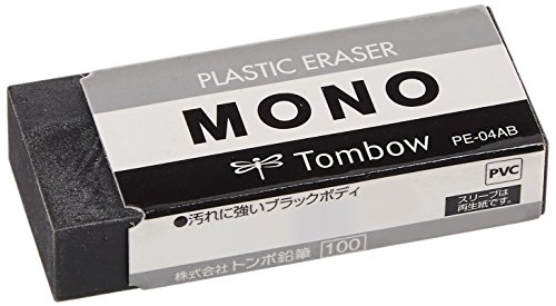 Tombow 57329 MONO Black Eraser, Small. Cleanly Removes Marks Without Damaging Paper