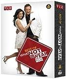 Best of What Not to Wear 5 DVD Set TLC
