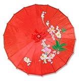 JapanBargain, Japanese Chinese Umbrella Parasol 22-inch Diameter