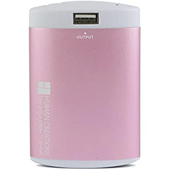 EnergyFlux Ellipse 5200mAh Rechargeable Wrap-around Hand Warmer/USB External Battery Pack - Electronic USB Hand Warmer with Power Bank Pocket Warmer (Carnation Pink)