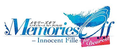 メモリーズオフ -Innocent Fille- for Dearest [限定版]の商品画像