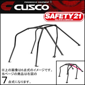 Cusco Roll Cage (Cusco 460 270 L20 Black Roll Cage (Safety21 4/5-Passenger 7Pt A Round Dash 03-10 Mazda RX-8 Without Sun Roof))
