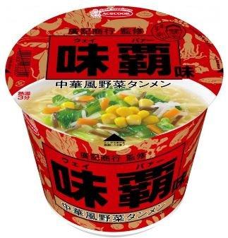 ウェイパー・カップラーメン【味覇】エースコック 廣記商行監修 中華風野菜