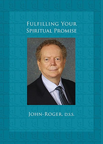 Fulfilling Your Spiritual Promise ebook