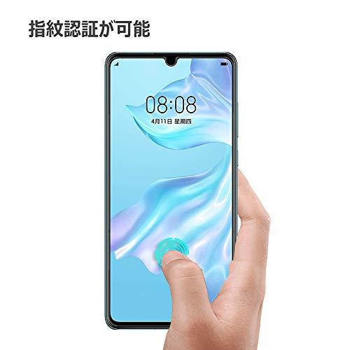 Huawei P30 フィルム AsBellt 貼り直し可 スムースタッチ 気泡なし ケースと併用できる 99%高透過率 透明ケース付き TPU素材 Huawei P30 対応 (2枚)