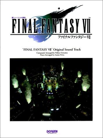 Final Fantasy VII: Original Sound Track Music Sheet - Final Fantasy Piano Book