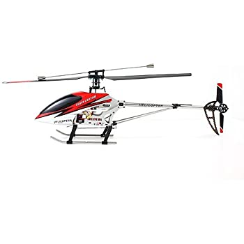Index moreover Digitech Gt3311 S105g Blade Set in addition 450 Size Linkage Rod p 1026 further General Electric Helicopter also 152770712814. on 450 size rc helicopter