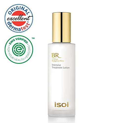 isoi Bulgarian Rose Intensive Treatment (Energizing) Lotion 50ml - Natural Moisturizer for Dry & Sensitive skin, Anti-aging, Brightening, Top Scoring EWG Verified, Natural Moisturizer