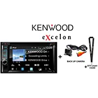 Kenwood eXcelon DDX595 6.2 DVD Receiver w/ Bluetooth and a Back Up Camera and a SOTS Lanyard