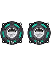 "B Blesiya 2Pcs 5"" Car Speaker Full Range Automobile Frequency Loudspeaker Replacement"
