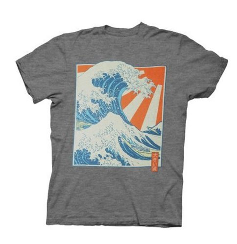 Wave And Sun Dark Heather Gray Adult T Shirt  Adult Medium