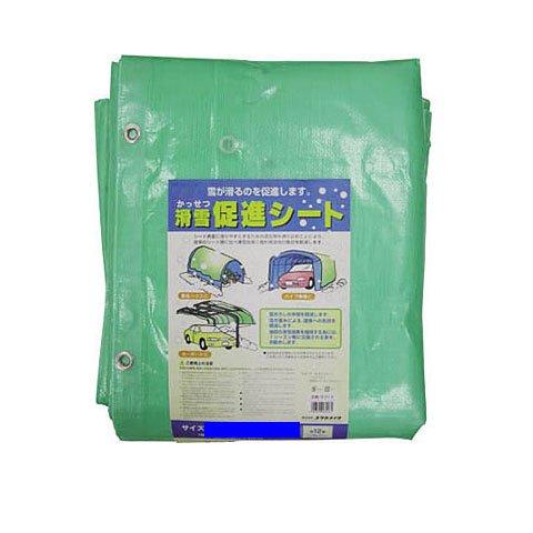 養生コロナシート 3000 15本入り 厚み0.01 B07DRFTPPV