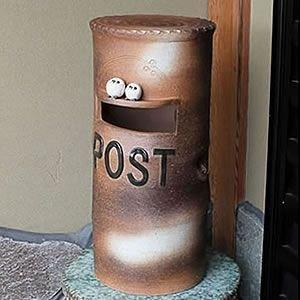 信楽焼 仲良しふくろう ポスト 新聞受け 郵便受け 郵便受け箱 置き型ポスト アンティーク おしゃれ 陶器 信楽焼き po-0013 B06XRQLJ5B