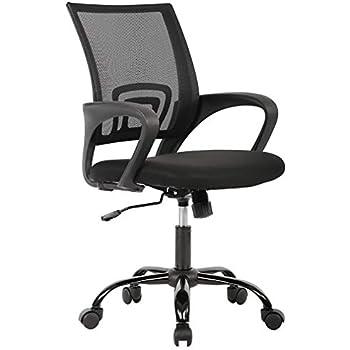 Amazon Com Office Chair Ergonomic Cheap Desk Chair Mesh