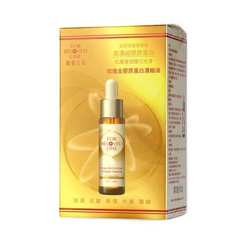 for-beloved-one-rose-silk-enriched-collagen-essence-059oz-17ml