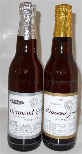 Try luxury restaurant purveyor diamond guarana and diamond guarana dry type 340ml bottles each of 12 set by Diamond